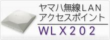 WLX202